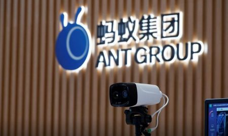 China's central bank says Ant's IPO suspension is to safeguard consumer, investor interests