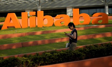 Alibaba moves deeper into offline with Chinese smart apparel factory
