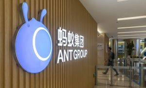 Ant Group's $37 billion listing suspended in Shanghai and Hong Kong