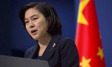 United States imposes visa curbs on members of Chinese Communist Party