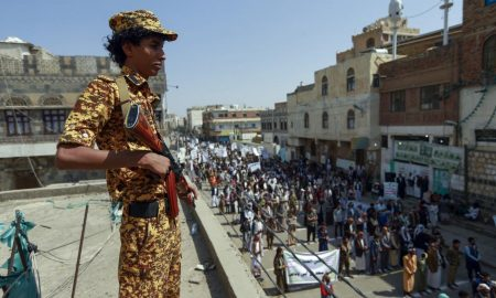 U.S. plans to designate Yemen's Houthi movement as foreign terror group